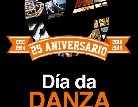 A Escola Municipal de Música e Danza de Ribadeo celebra o Día da Danza